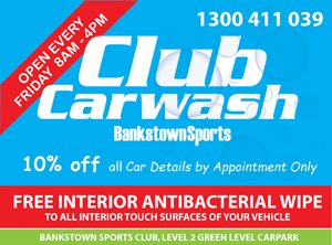 Car-Wash-Open-Friday-ANTIBACTERIAL-WIPE.png